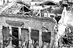 Το αρχικώς κατεστραμμένο Φαρμακείον επί της οδού Κύπρου 70